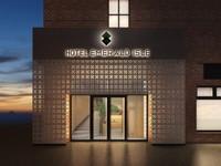 ホテルエメラルドアイル石垣島 <石垣島>